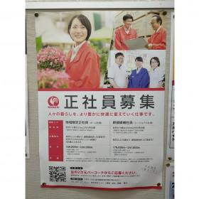 コメリハード&グリーン 金沢大友店