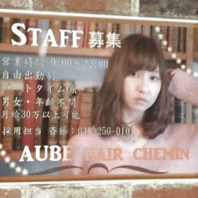 AUBEHAIR CHEMIN 川口店