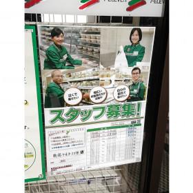セブン-イレブン 新潟下木戸2丁目店