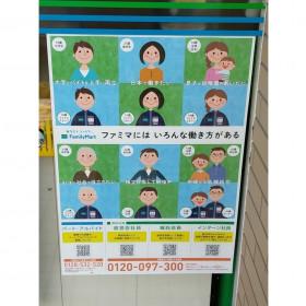 ファミリーマート 金沢松島南店