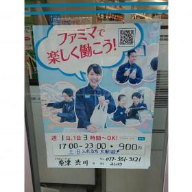ファミリーマート 草津渋川店