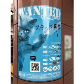 美容室 Fi's HAIR(フィズヘアー) 武蔵境