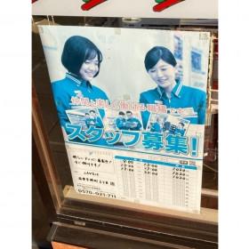 セブン-イレブン 西東京新町6丁目店