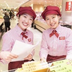 柿安 三越仙台精肉店