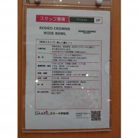 RODEO CROWNS WIDE BOWL スマーク伊勢崎店