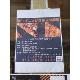 Pizza albany N.Y(ピザ オールバニー ニューヨーク)
