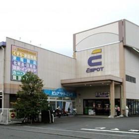 エスポット富士宮店