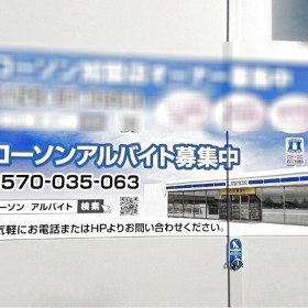 ローソン 田原本阪手店