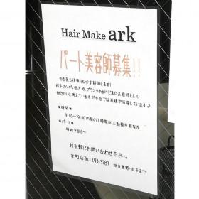 ヘアメイク・アーク 西多賀店