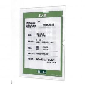 鶴丸製麺 ベルファ都島店