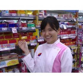 サンドラッグ 小豆餅店 (正社員)