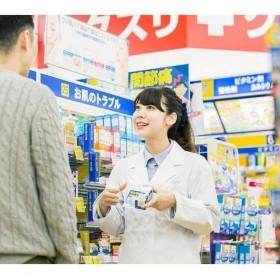 サンドラッグ鶴ヶ谷店 (薬剤師)