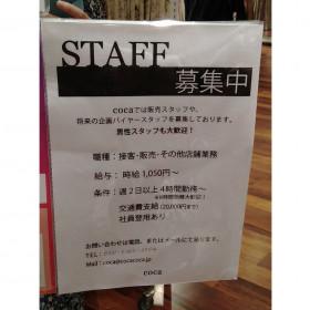 coca ららぽーと沼津店