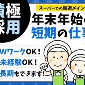 原信 村上インター店(6)