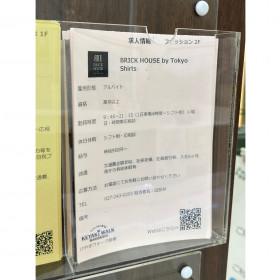 BRICK HOUSE by Tokyo Shirts 前橋けやきウォーク店