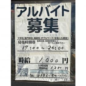 扇屋 木曽川黒田店