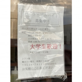 道とん堀 一宮店