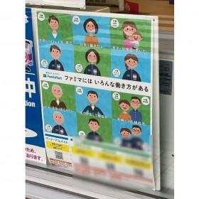 ファミリーマート 一宮黒田店