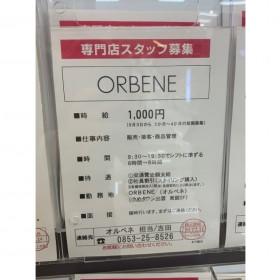 ORBENE オルベネ ゆめタウン出雲