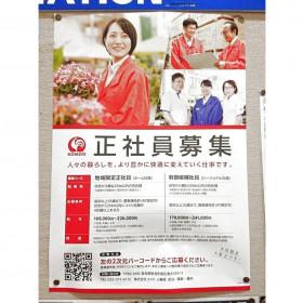 コメリハード&グリーン 吉田店
