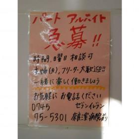 セブン-イレブン 奈良三室病院前店