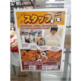 パン工場 高知旭町店