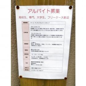 黒天 KURO-TEN
