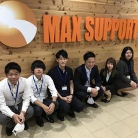 株式会社マックスサポート 米子(アルバイト)