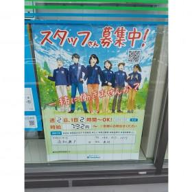 ファミリーマート 高知瀬戸店
