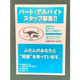 ステーキ膳所 アクワラング IMURA(イムラ)