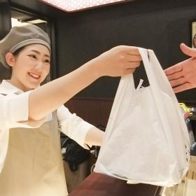 デリカテッセン とんかつ新宿さぼてん 加茂川メグリア店AP