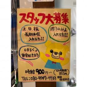 AB store(エービーストア)フォレオ大津一里山店