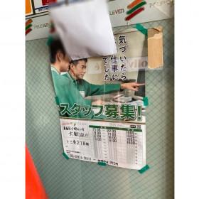 セブン-イレブン 大阪十三東2丁目店