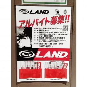 G-LAND EXTREME 沼津 ららぽーと沼津店
