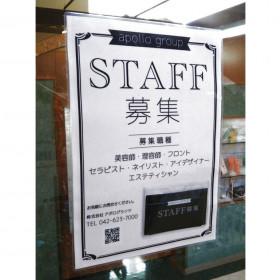 美容室・理容室 シ・エ・ル (Ciel) 田無店