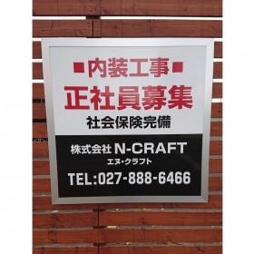 株式会社N.CRAFT/CRAFT