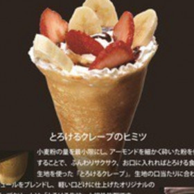 MOMI&TOY'S namco札幌エスタ店