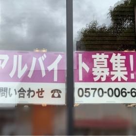 スシロー 松山衣山店