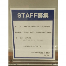 STRAWBERRY-FIELDS(ストロベリーフィールズ) 豊田t-FACE店