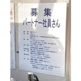 木のうた JR奈良駅前店