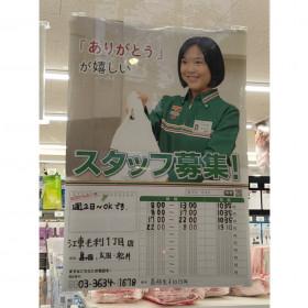 セブン-イレブン 江東毛利1丁目店