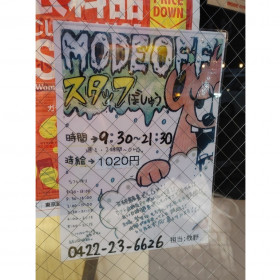 モードオフ(mode off) 吉祥寺店