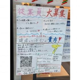 セブン-イレブン 大阪宮原4丁目店