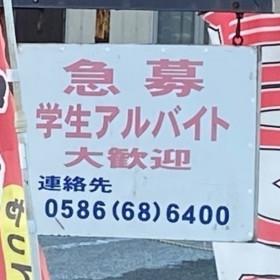 ぶらじる珈琲店