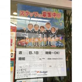 バジェット・レンタカー 一宮駅前店