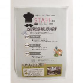 BEANS GARDEN CAFE(ビーンズガーデンカフェ)