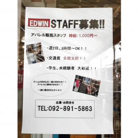 EDWIN OUTLET SHOP 福岡店