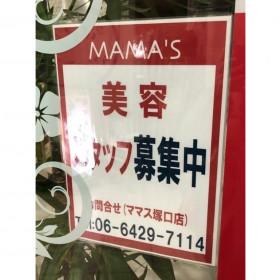 MAMA'S 塚口店