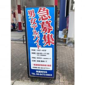(株)前村設備 姫島SS