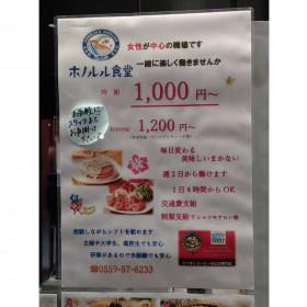ホノルル食堂 Da Cafe ららぽーと沼津店